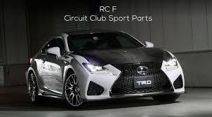 lexus performance parts trd releases lexus rc f circuit sport parts lexus