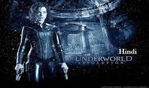 underworld film full underworld evolution 2006 hindi dubbed full movie