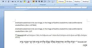 bibleworks software for biblical exegesis research and bible study
