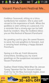 vasant panchami festival messages and images android apps on
