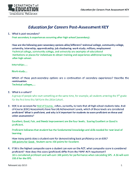 education for careers post assessment key
