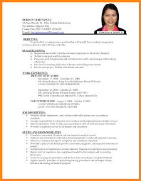 what is a resume for a job application job application cover