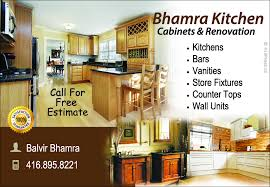 bhamra kitchen cabinets 416 pages