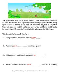 reading comprehension guava tree worksheet turtle diary