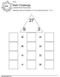 fact family home worksheets multiplication and division facts