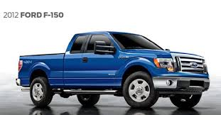 hauling capacity of ford f150 2012 ford f 150 expected to feature improved payload capacity