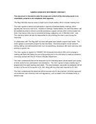 Graduate Internship Resume Cover Letter For Undergraduate Internship Images Cover Letter Ideas