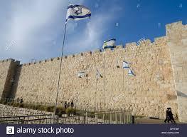 Flag Of Jerusalem View Of City Walls With Orthodox Jews And Israeli Flag Jerusalem