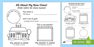 all about my new class activity sheet english spanish