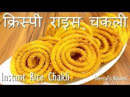 rice chakli recipe ifn ifn видео rice flour chakli recipe