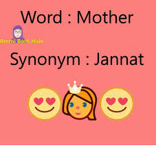 Meme Synonyms - word mother ammi bolti hain synonym jannat meme on sizzle