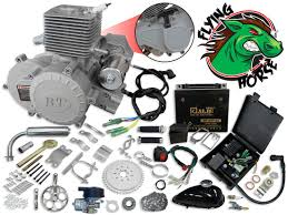 Bullet Train Silver Angle Fire 66 80cc Bicycle Engine Kit Gas