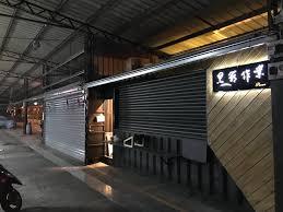 cuisiner des l馮umes 黑箱作業pizza ponto de recreação taichung 16 avaliações 61