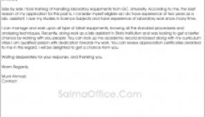 Application For The Post Of Office Assistant Cover Letter for Laboratory Assistant