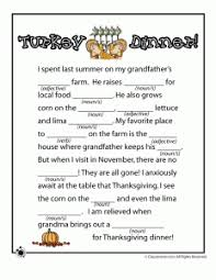 thanksgiving mad libs woo jr activities