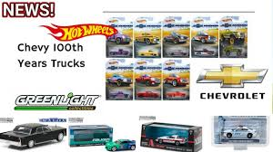 wheels 2018 walmart chevy 100th year trucks series sneak peek