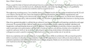 cover letter for substitute teaching position