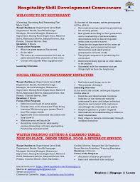 hospitality skill development courseware 9 638 jpg cb u003d1447085817