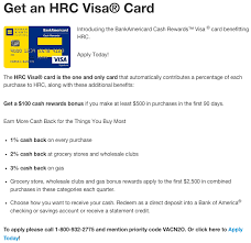 how to apply for the human rights campaign hrc visa credit card