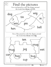free pre reader worksheet your preschooler will discover a hidden