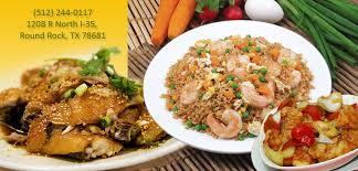 hunan lion chinese restaurant order online round rock tx
