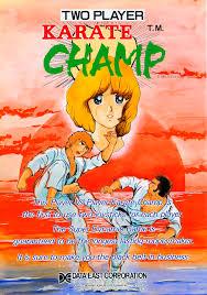 karate champ us rom u003c mame roms emuparadise
