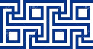 Greek Key Motif Ancient Greek Motif Vector Illustration Eps 10 Royalty Free