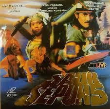 film bioskop indonesia jadul film kolosal pecinta film indonesia jadul