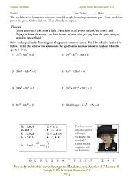 pf 6 solving power functions using gcf mathops