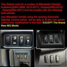 triton mitsubishi 2010 mitsubishi push switch