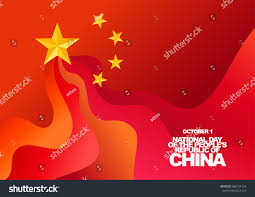 Red Flag Day Vector Greeting Card National Day Peoples Stock Vector 486737134