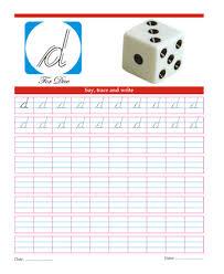 small cursive letter d printable coloring worksheet
