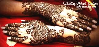 wedding mehndi designs 2017 pak