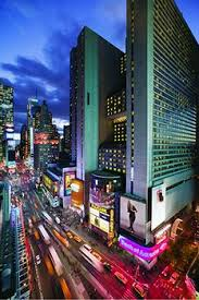 book this in room accessibility hotel in new york new york new