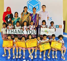 children s day celebration thank you to donors alphabet club