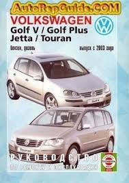 car repair manuals online free 1995 volkswagen golf iii electronic valve timing download free toyota bb scion toyota probox succeed workshop