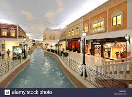 shoing canap canal luxury shopping centre villaggio mall designed in a venetian