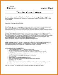 11 teaching job application sample g unitrecors