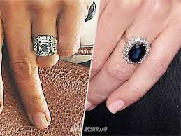 kate s wedding ring kate princess diana married in a large sapphire diamond pk