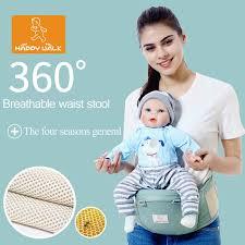 siege ergonomique bebe nouveau produit ergonomique siège pour hanche hipseat taille