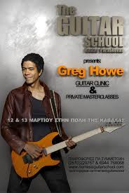 greg howe official greghowecom