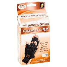 gloves walmart com