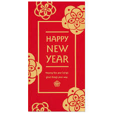 lunar new year envelopes gold plum blossoms lunar new year envelopes pack of 16