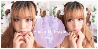 two ear hairstyle sheep hairstyle in two way tutorial youtube