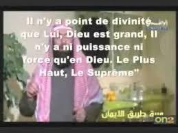 inchallah un mariage si dieu le veut ton invocation sera exaucée inch allah cheikh nabil el awadi si