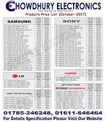 sony dav tz140 dvd home theater system sony tz140 300w 5 1 dvd home theater chowdhury electronics