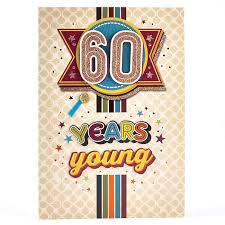 60 year birthday card 60th birthday card 60 years card factory