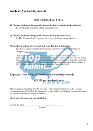 graduate admission essay samples harvard application essay examples example college admission essay law school admission essays service successful harvard do my eassy this particular 55 successful harvard law