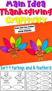 best 25 fourth grade thanksgiving activities ideas on