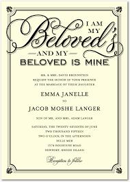 Wedding Quotes Png Jewish Wedding Invitation Wording Vertabox Com